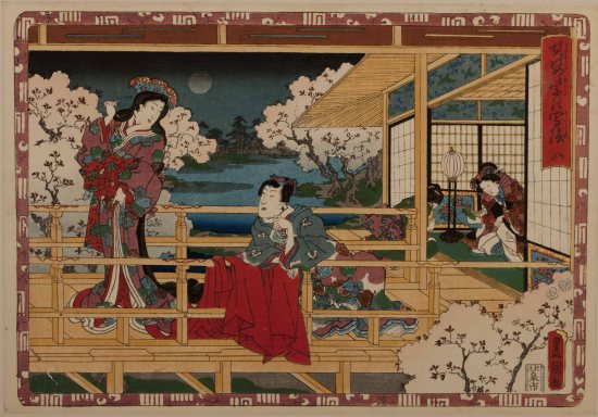 Kunisada Woodblock Print, Genji's World Through Japanese Woodblock Prints at Morikami